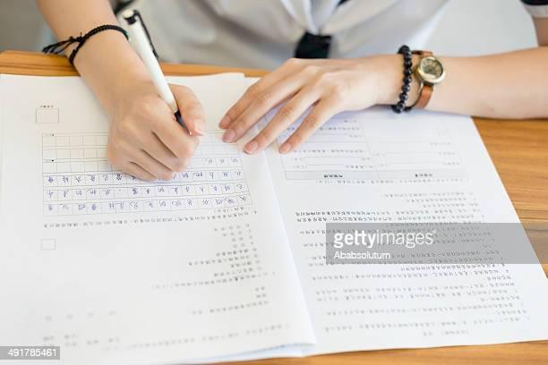 Writing Chinese Language Exame at Hong Kong School, Asia