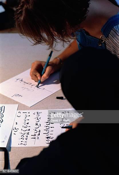 Writing in Arab Calligraphy