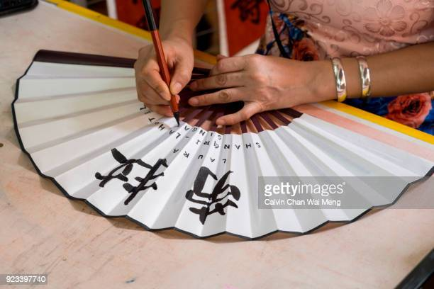 Writing on Chinese paper hand fan