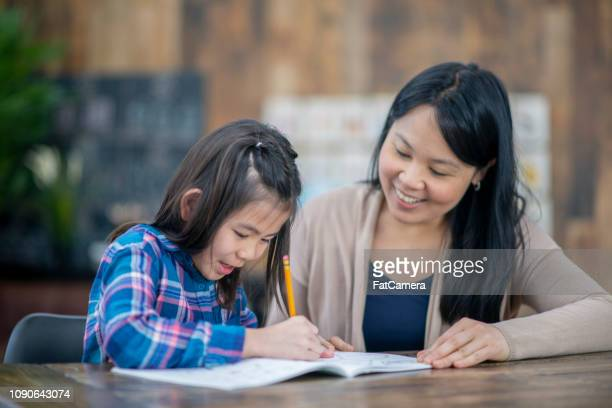 writing project - english language stock pictures, royalty-free photos & images