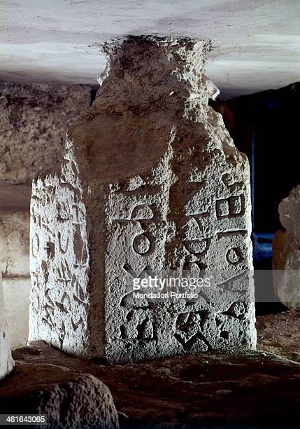 Written Memorial Stone 6th Century bC Italy Lazio Rome Roman Forum Whole artwork view Memorial stone with a bustrophedic inscription in archaic Latin...