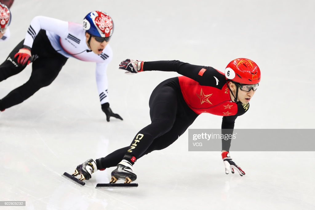 PyeongChang 2018 Winter Olympic Games - Short Track Speed Skating