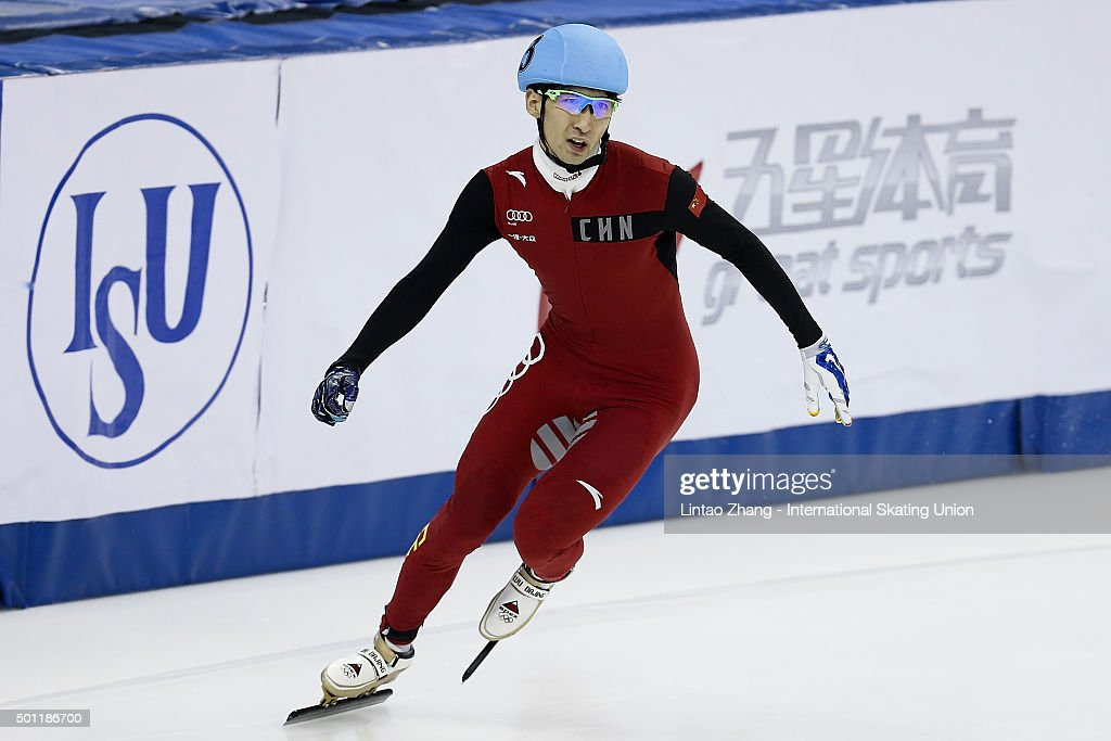 ISU World Cup Short Track Shanghai  - Day 2