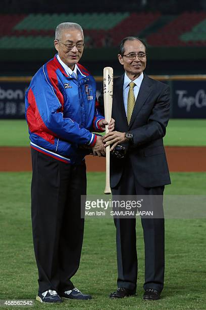 Wu Denyih vice president of Republic of China and Sadaharu Oh pose for the opening ceremony photocall at Intercontinental Baseball Stadium on...