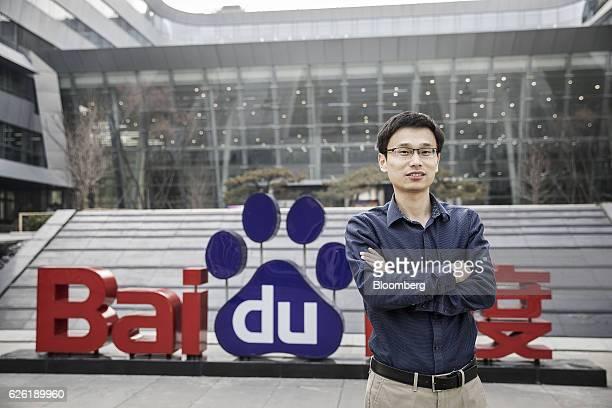 Wu Haishan senior data scientist at Baidu Inc poses for a photograph at the Baidu Technology Park in Beijing China on Friday Nov 25 2016 Bigdata...