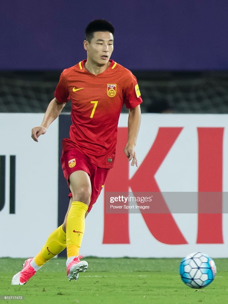 Most Inspiring China World Cup 2018 - wu-lei-of-china-in-action-during-their-2018-fifa-world-cup-russia-picture-id872717472  Pictures_3387 .com/photos/wu-lei-of-china-in-action-during-their-2018-fifa-world-cup-russia-picture-id872717472