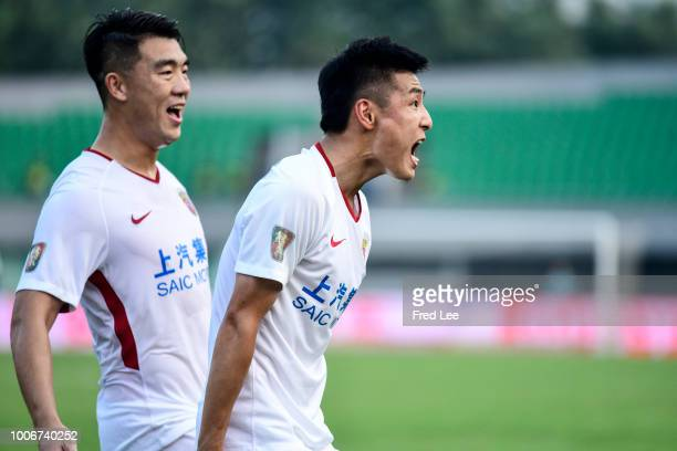 Wu Lei of Shanghai SIPG celebrates after scoring his team's goal during 2018 Chinese Super League match between Beijing Renhe and Shanghai SIPG at...