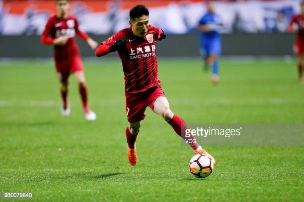 Wu Lei of Shanghai SIPG controls the ball during the 2018 Chinese Football Association Super League second round match between Shanghai Greenland...