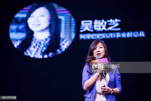 Wu Minzhi president of Alibaba's businesstobusiness unit speaks on Alibaba's B2B Ecosystem Global Summit at Yunqi Town on January 12 2016 in Hangzhou...