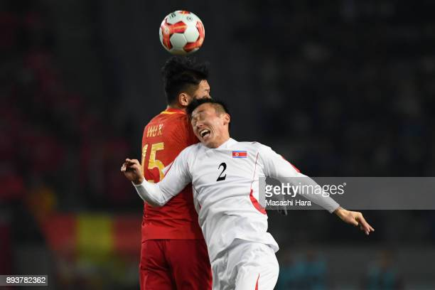Wu Xi of China and Sim Hyon Jin of North Korea compete for the ball during the EAFF E1 Men's Football Championship between China and North Korea at...
