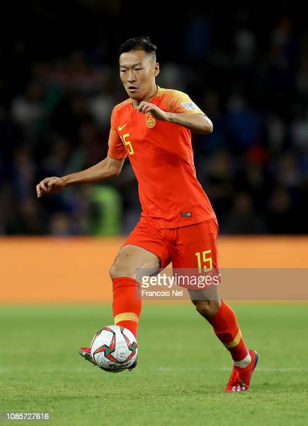 Wu Xi of China in action during the AFC Asian Cup round of 16 match between Thailand and China at Hazza Bin Zayed Stadium on January 20 2019 in Al...