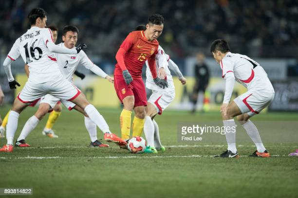 Wu xi of china in action during the EAFF E1 Men's Football Championship between China and North Korea at Ajinomoto Stadium on December 16 2017 in...