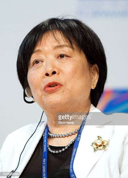Wu Xiaoling, vice chairman of the Financial and Economic Affairs Committee of the National People's Congress, speaks at a conference hosted by South...