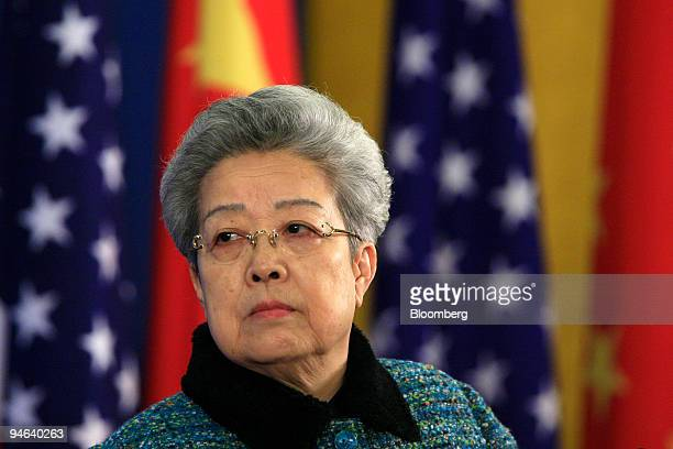 Wu Yi vicepremier of China looks on at the issuing of a joint statement by China and the United States at the Third ChinaUS Strategic Economic...