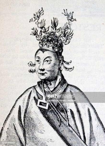 Wu Zetian ; also known as Wu Zhao; Wu Hou; and during the later Tang dynasty as Tian Hou. Empress Wu; was a Chinese sovereign who ruled unofficially...