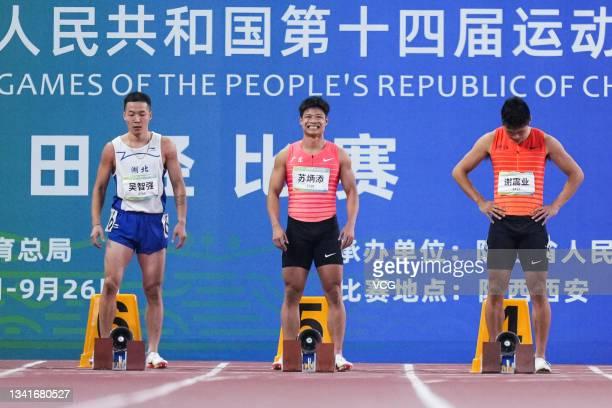 Wu Zhiqiang of Hubei, Su Bingtian of Guangdong and Xie Zhenye of Zhejiang compete in the Men's 100m Sprint Final during China's 14th National Games...