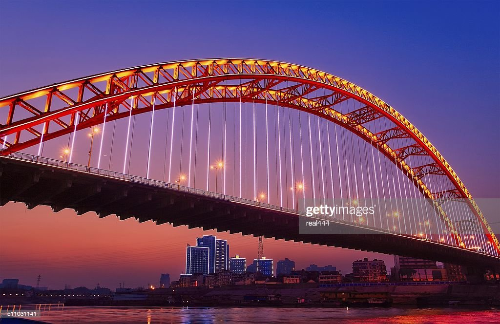 WuHan Arch bridge : Foto de stock
