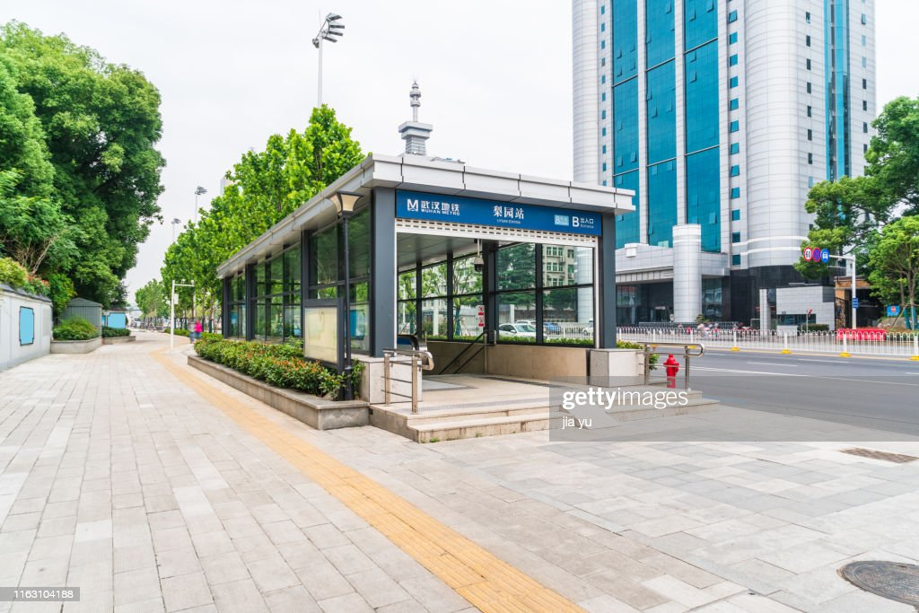Wuhan, Hubei Province, Wuhan Metro Station Ground Exit. : Stock Photo