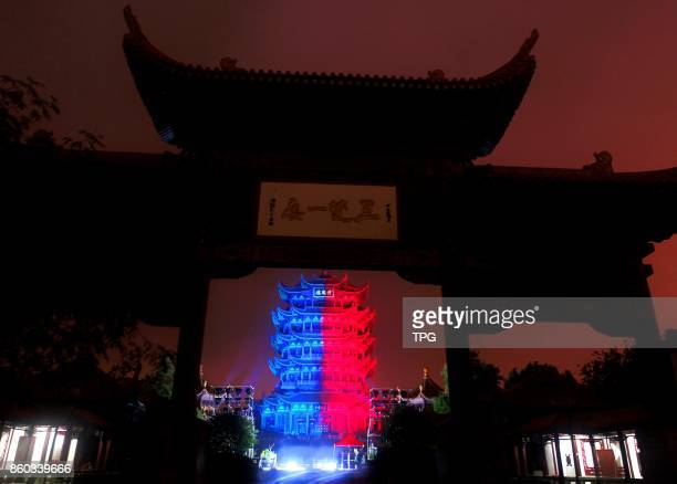 Wuhan landmark Yellow Crane Tower was lighted into red and blue to welcome the 2017 League of Legends World Championships on 11th October 2017 in...