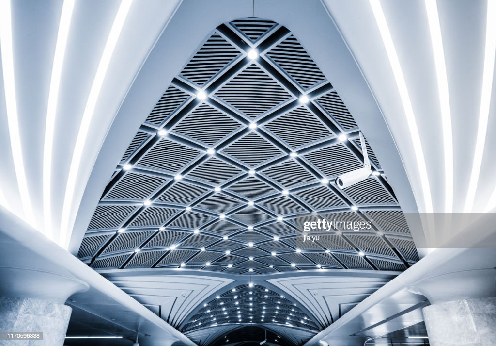 Wuhan, Wuhan Metro Station,modern roofed structure : Stock Photo