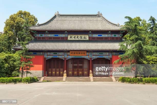 WuHou temple in Jinli public park - Chengdu