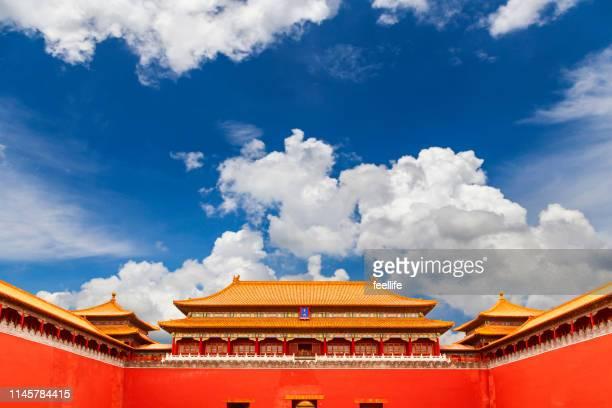 wumen またはメリディアンゲート、紫禁城、北京、中国 - 天安門広場 ストックフォトと画像