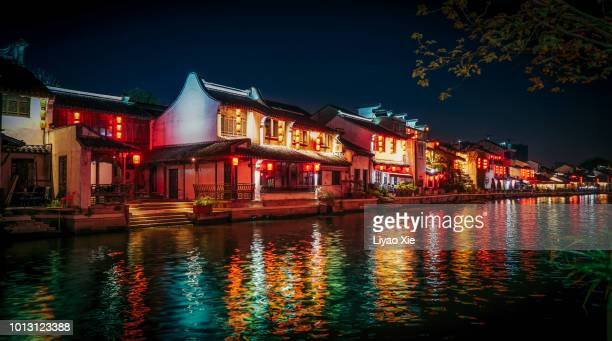 Wuxi Grand Canal Night view