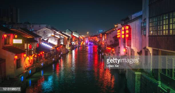 wuxi grand canal - suzhou stock pictures, royalty-free photos & images