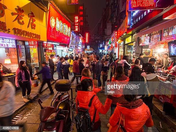 wuyi square, changsha shopping - changsha stock pictures, royalty-free photos & images