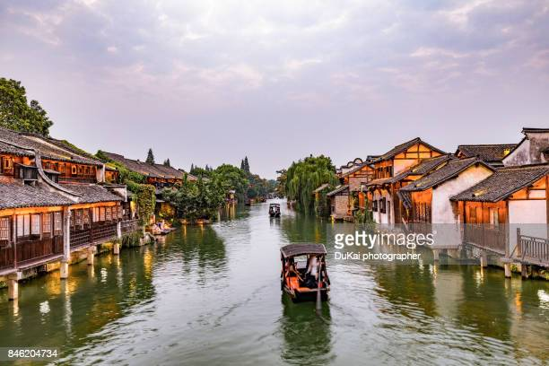 wuzhen at night - hangzhou stock photos and pictures