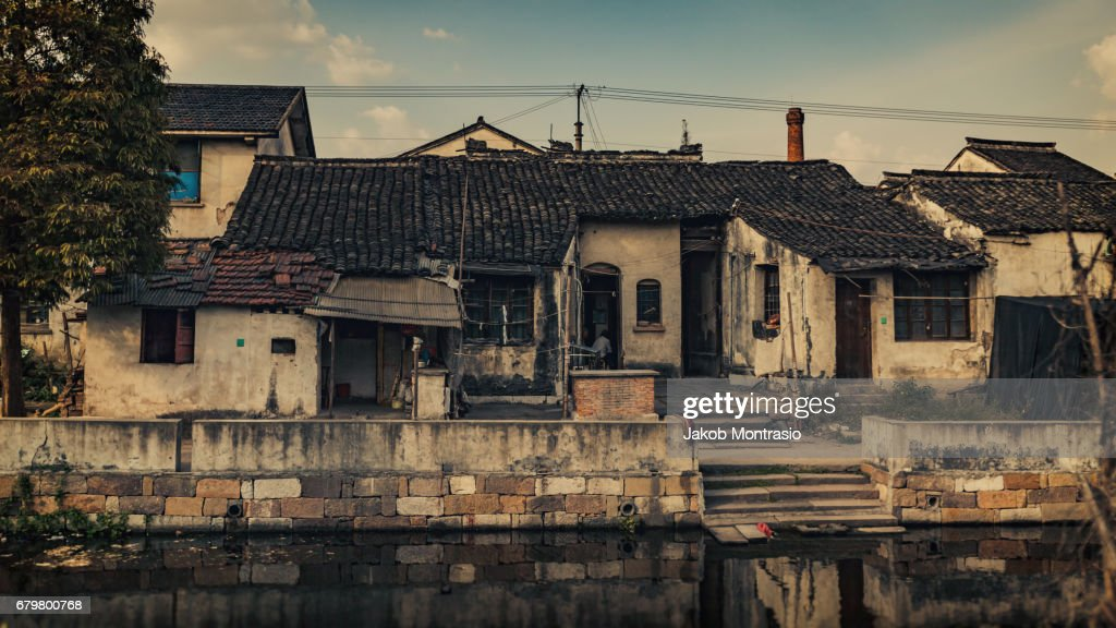 Wuzhen : Stock Photo