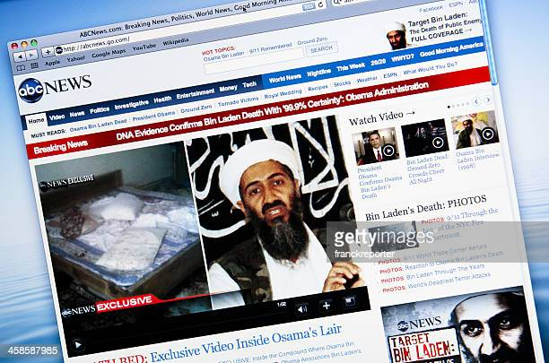 www.abcnews.go.com announce the death of osama bin laden - osama bin laden stock pictures, royalty-free photos & images