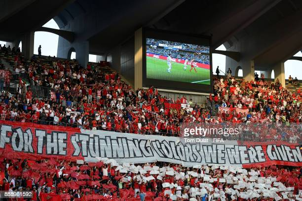 Wydad Casablanca fans support their team during the FIFA Club World Cup UAE 2017 match between CF Pachuca and Wydad Casablanca at Zayed Sports City...
