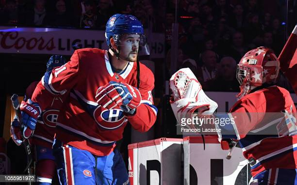 Xavier Ouellet of the Montreal Canadiens takes to the ice riot the NHL game against the Pittsburgh Penguins in the NHL game at the Bell Centre on...