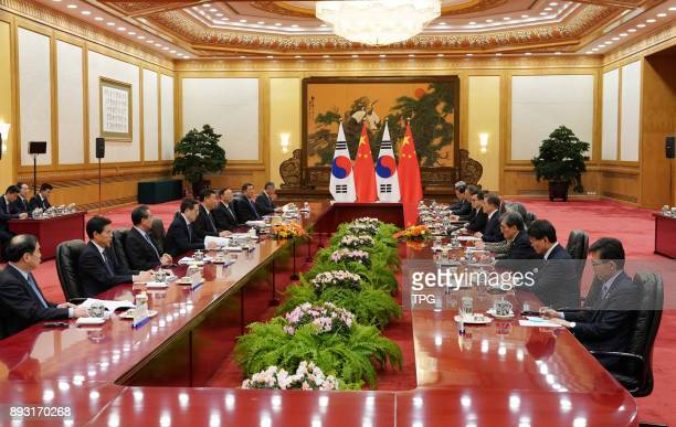 Xi Jinping the president of China meeting with South Korean President Moon Jaein on 14th December 2017 in Beijing China