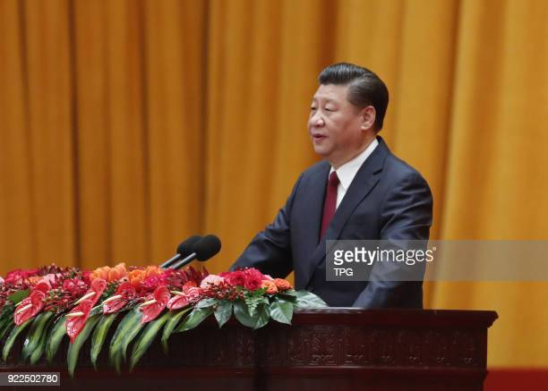 Xi Jinpingthe president of China attends the 2018 Chinese New Year celebration party on 14th February 2018 in Beijing China