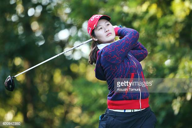 Xi Yu Lin of China hits her tee shot on the 2nd hole during the first round of the TOTO Japan Classics 2016 at the Taiheiyo Club Minori Course on...