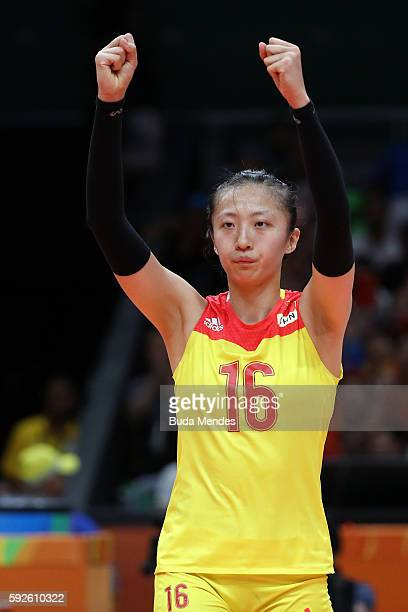 Xia Ding of China celebrates during the Women's Gold Medal Match between Serbia and China on Day 15 of the Rio 2016 Olympic Games at the...