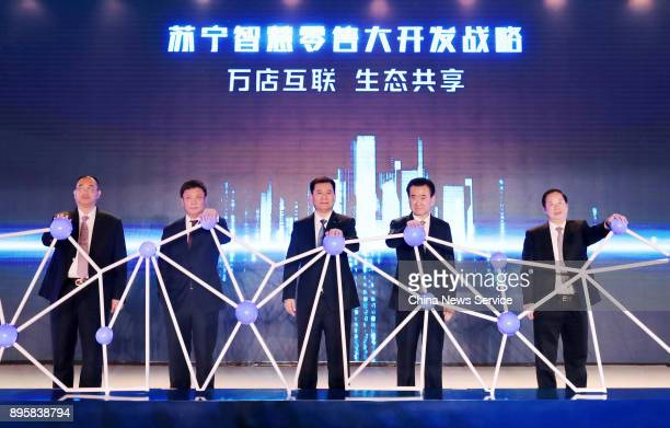Suning Smart Retail Development Strategy Press Release And
