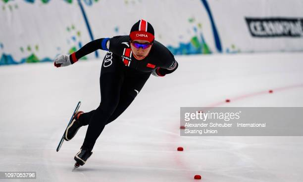 Xia Jiang of China competes in the Ladies 1500m sprint race during the ISU Junior World Cup Speed Skating Final Day 2 on February 9 2019 in Trento...