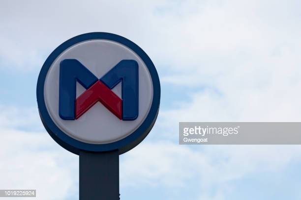 xiamen metro sign - gwengoat foto e immagini stock