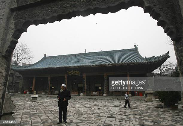 A quiet morning sees few visitors to the Great Mosque in Xian's Muslim quarter 07 February 2007 in Xian capital of northwest China's Shaanxi province...