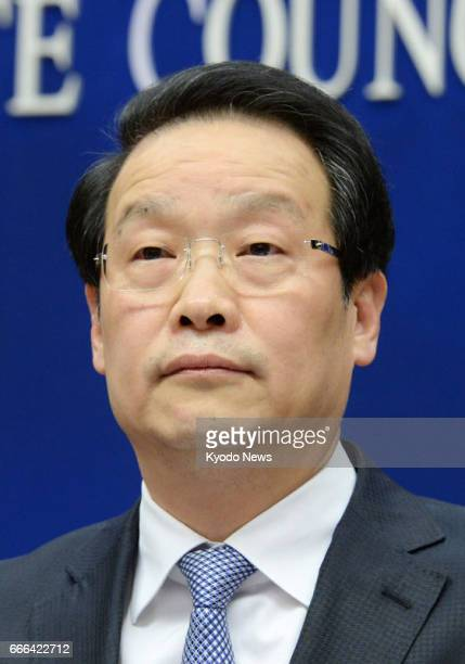 Xiang Junbo head of the China Insurance Regulatory Commission seen in this photo dated Feb 22 in Beijing is under investigation for unspecified...