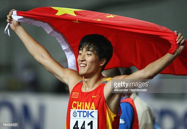 Xiang Liu of China celebrates winning the Men's 110m Hurdles Final on day seven of the 11th IAAF World Athletics Championships on August 31 2007 at...