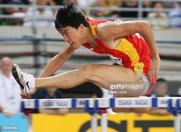 Xiang Liu of China competes en route to a gold medal win in the Men's 110m Hurdles Final on day seven of the 11th IAAF World Athletics Championships...