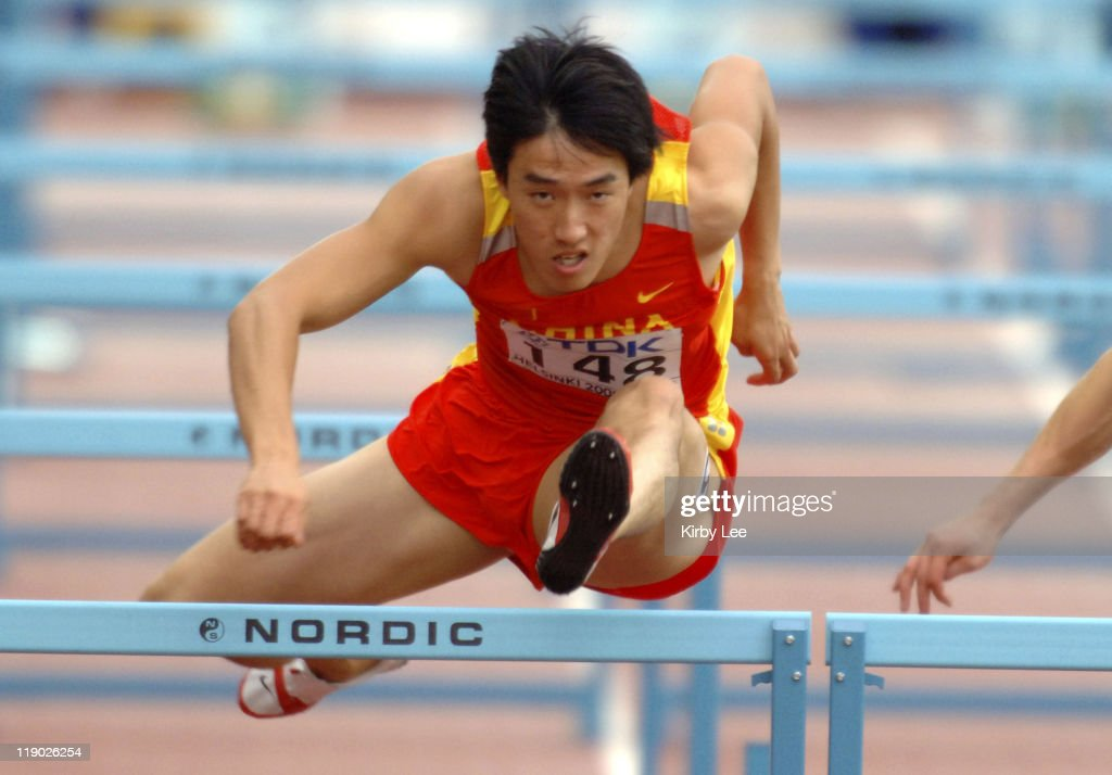 2005 IAAF World Championships in Athletics - Men's 110m High Hurdles - First