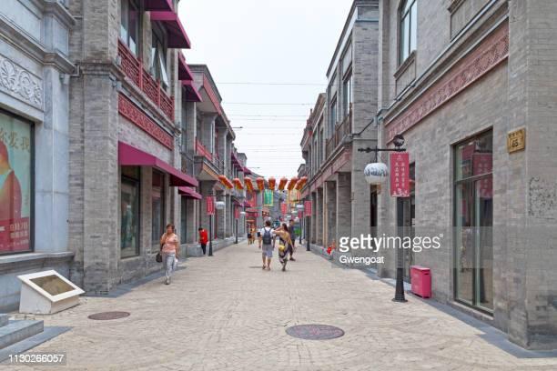 xianyukou jie in beijing - gwengoat foto e immagini stock