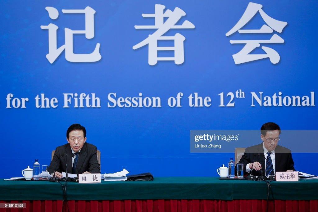 China's Finance Minister Xiao Jie Holds News Conference