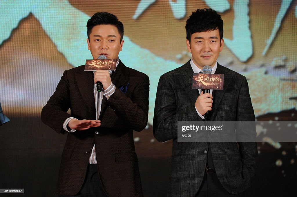 Xiao Yang (L) and Wang Taili attend director Daniel Lee's film 'Dragon Blade' press conference on January 21, 2015 in Beijing, China.