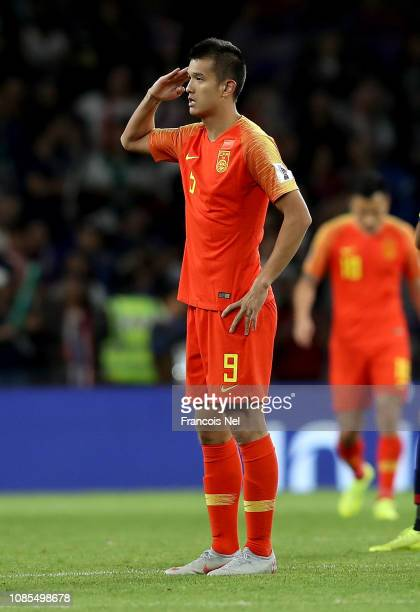 Xiao Zhi of China celebrates scoring his sides first goal during the AFC Asian Cup round of 16 match between Thailand and China at Hazza Bin Zayed...